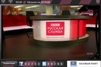 BBC New Studio 3