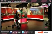 BBC New Studio 1