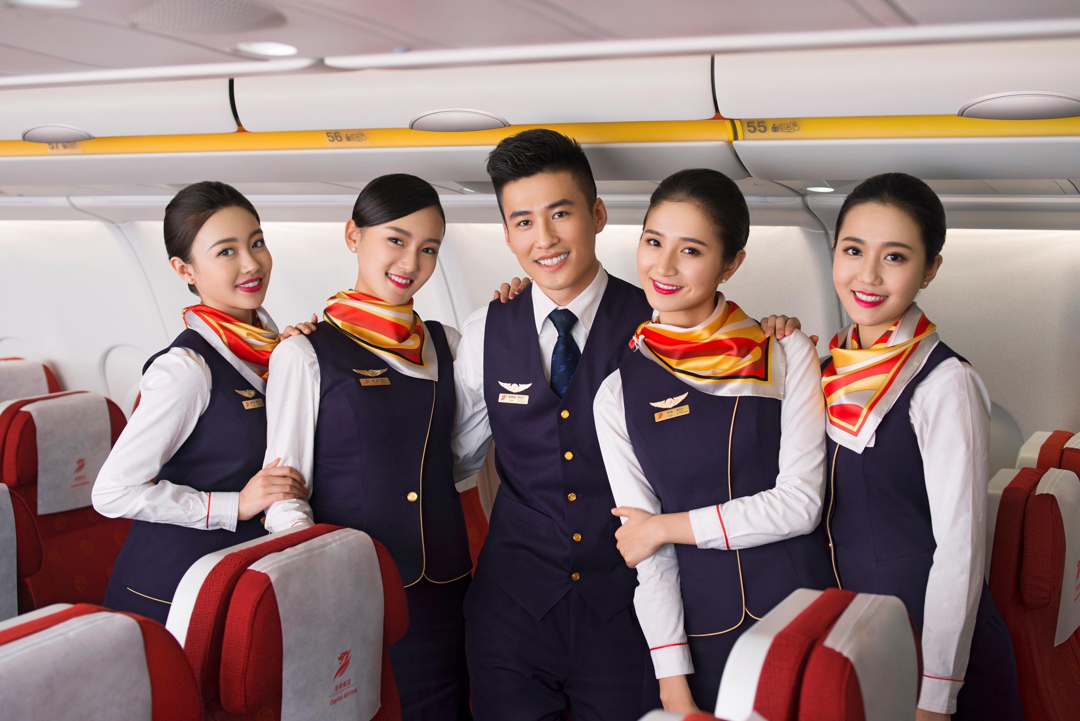 Αποτέλεσμα εικόνας για Beijing Capital Airlines