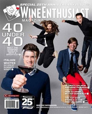 Wine Enthusiast's 25th Anniversary Issue Cover