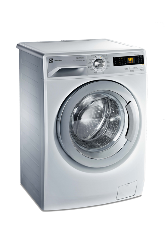 Electrolux OuYi washing machine