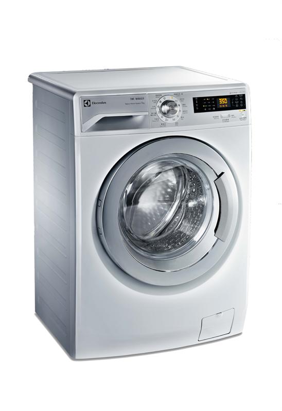 Electrolux OuYi washing machine