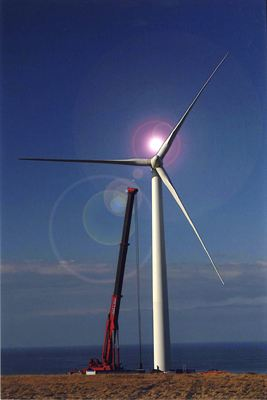 Forss wind farm