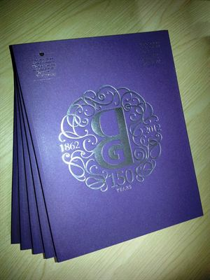 BGU&#39;s 2013 prospectus
