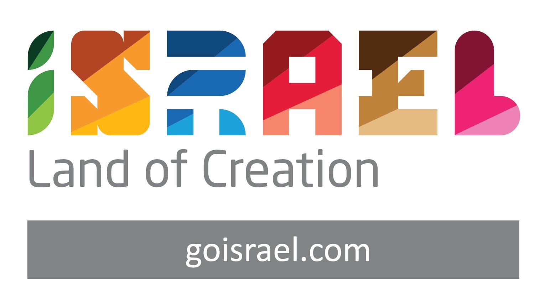 Israeliska Statens Turistbyrå