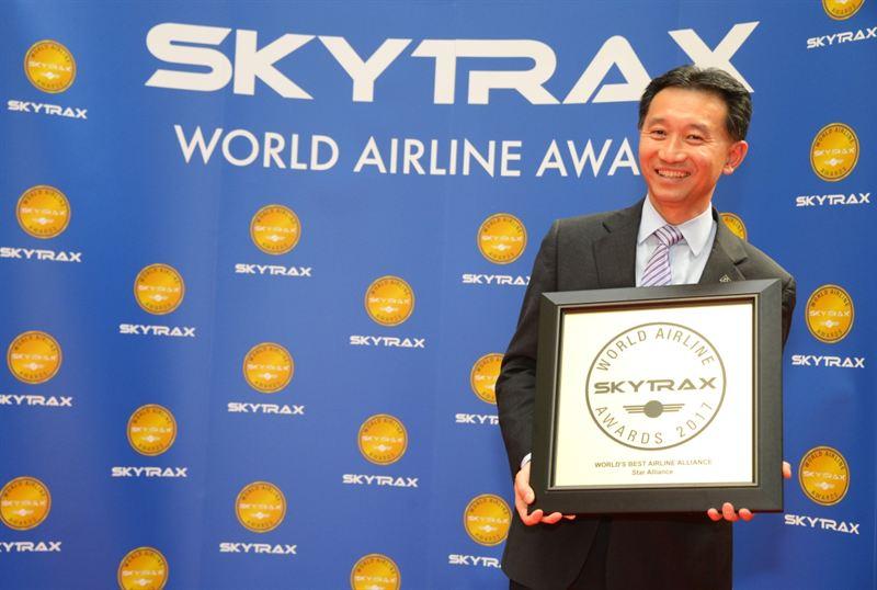 Skytrax Star Alliance