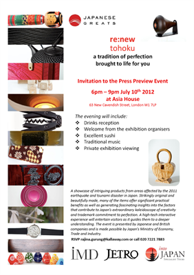 Re:new Tohoku - Press Invitation