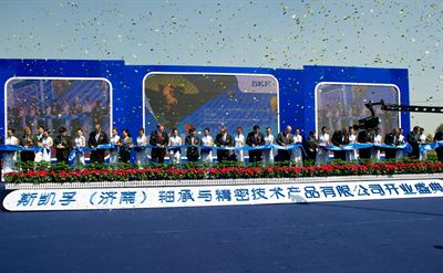 SKF ribbon cutting ceremony in Jinan China