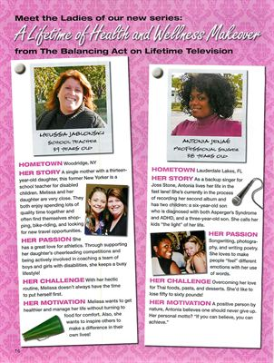 The ladies Page 1