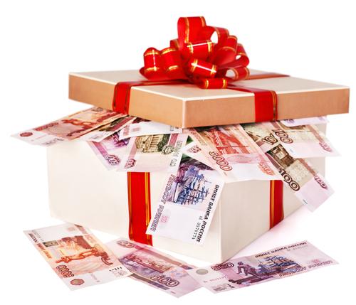Коробочка с деньгами в подарок 939