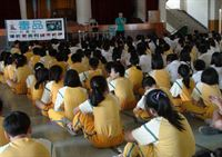 Church-sponsored drug education materials are in use in schools throughout Taiwan to present the truth about drugs to the nation's students.