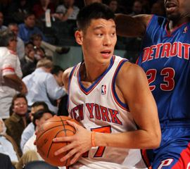 It took only 10 days for New York Knicks point guard Jeremy Lin to move  from unknown Harvard grad to international edaa3d665