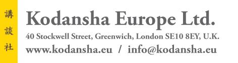 Kodansha Europe Ltd.