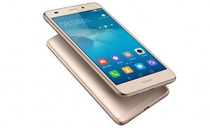Huawei GR5 Mini 424x259px