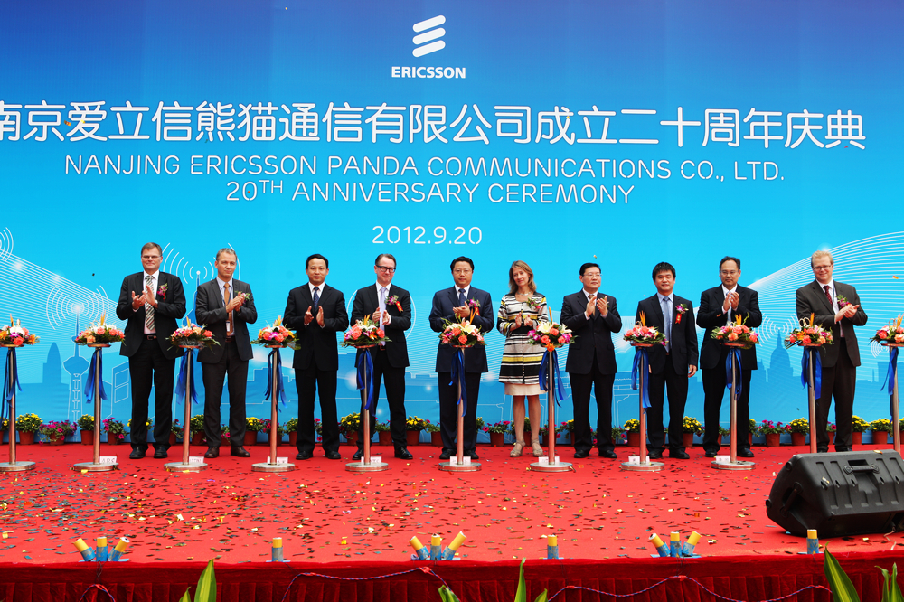 The inauguration ceremony of the new Nanjing R&D Center building