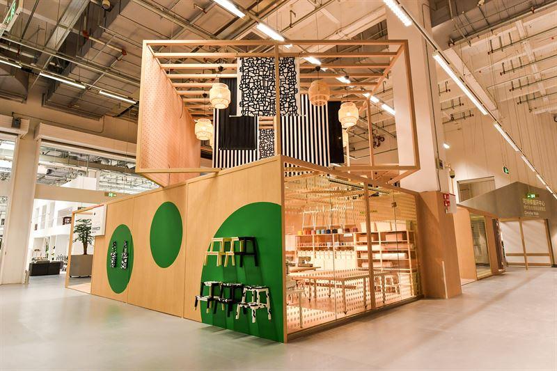 Community Hub IKEA