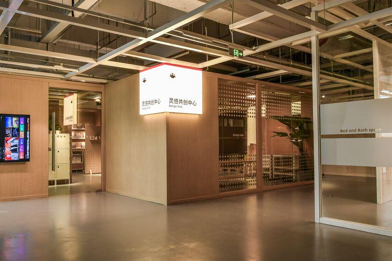 Design hub IKEA