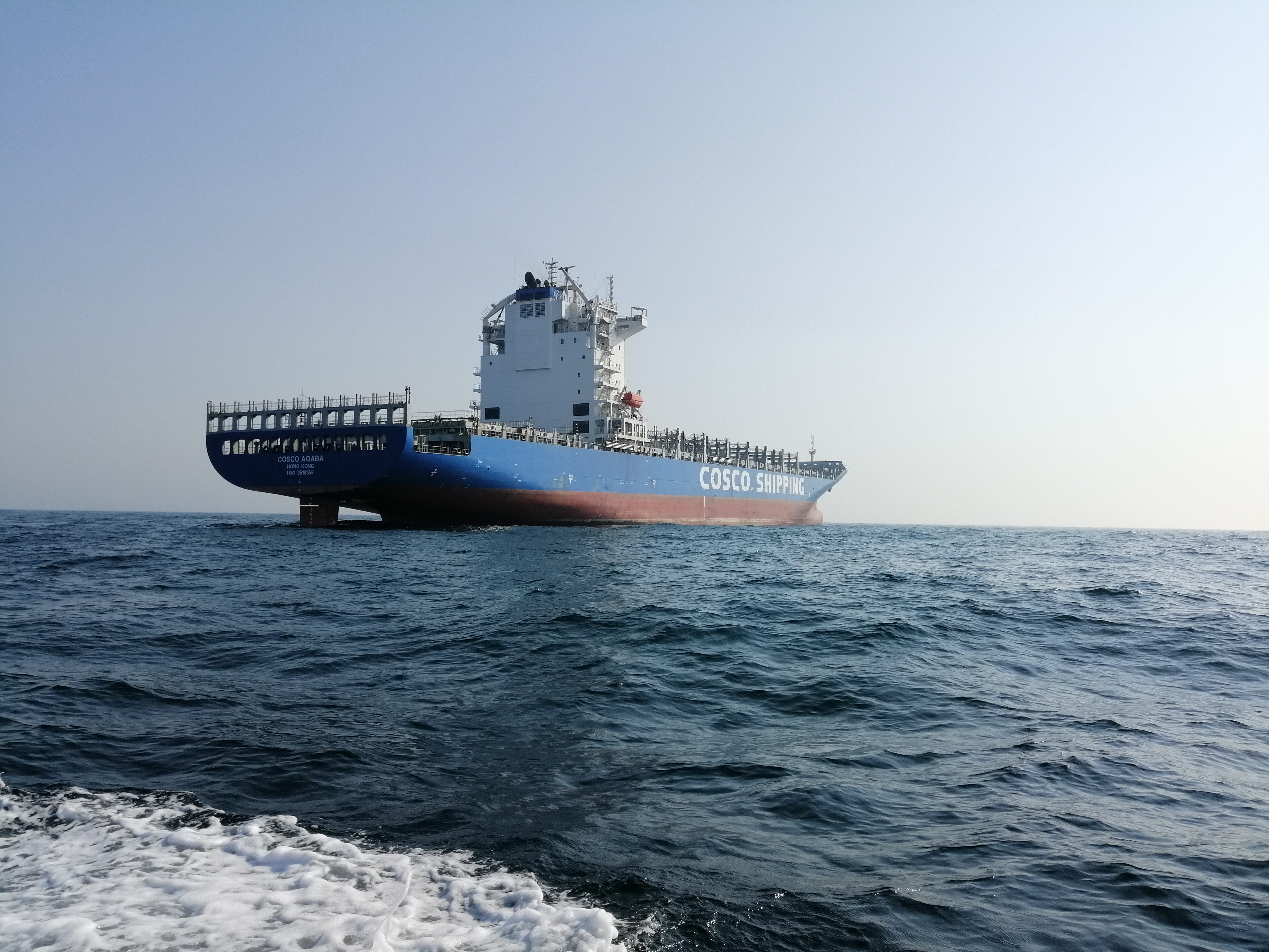 Valmet will supply exhaust gas cleaning systems (scrubber system) for ten container vessels of COSCO SHIPPING Lines Co., Ltd. The scrubber systems will be installed in existing vessels in China in 2019. The project is executed in co-operation with Health Lead Development Ltd.