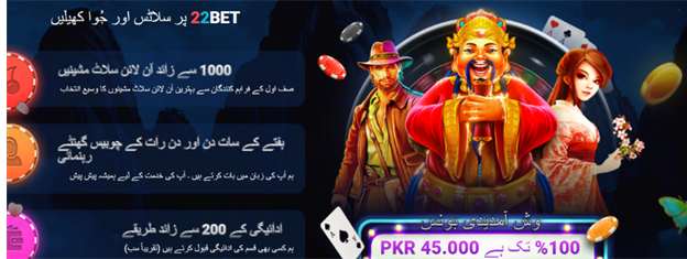 10 Best Online Casinos in Pakistan - Rated according to user experience,  payout speed, and more - IndianCasinoOnline.com