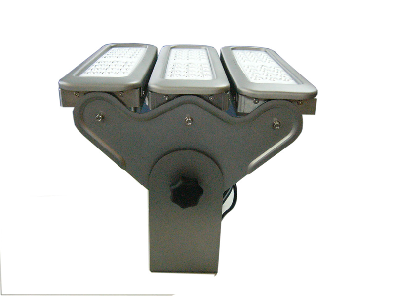 Energy Efficient Flood Lights From Marl