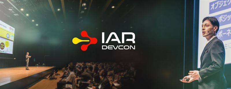 IAR Systems releases dates and locations for the developers